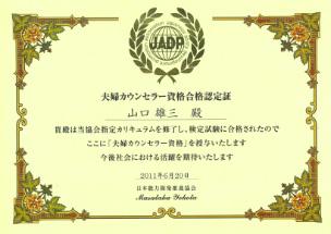 img_certificate2