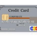 カードの利用履歴には不倫の情報が詰まっています