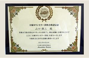 photo_certificate01
