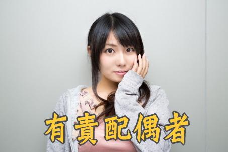 yuuseki