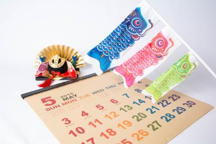 カレンダーと鯉のぼり